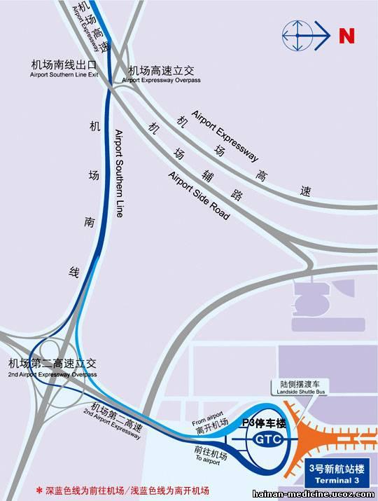 Карта Терминал 3, 1, 2, Пекин.