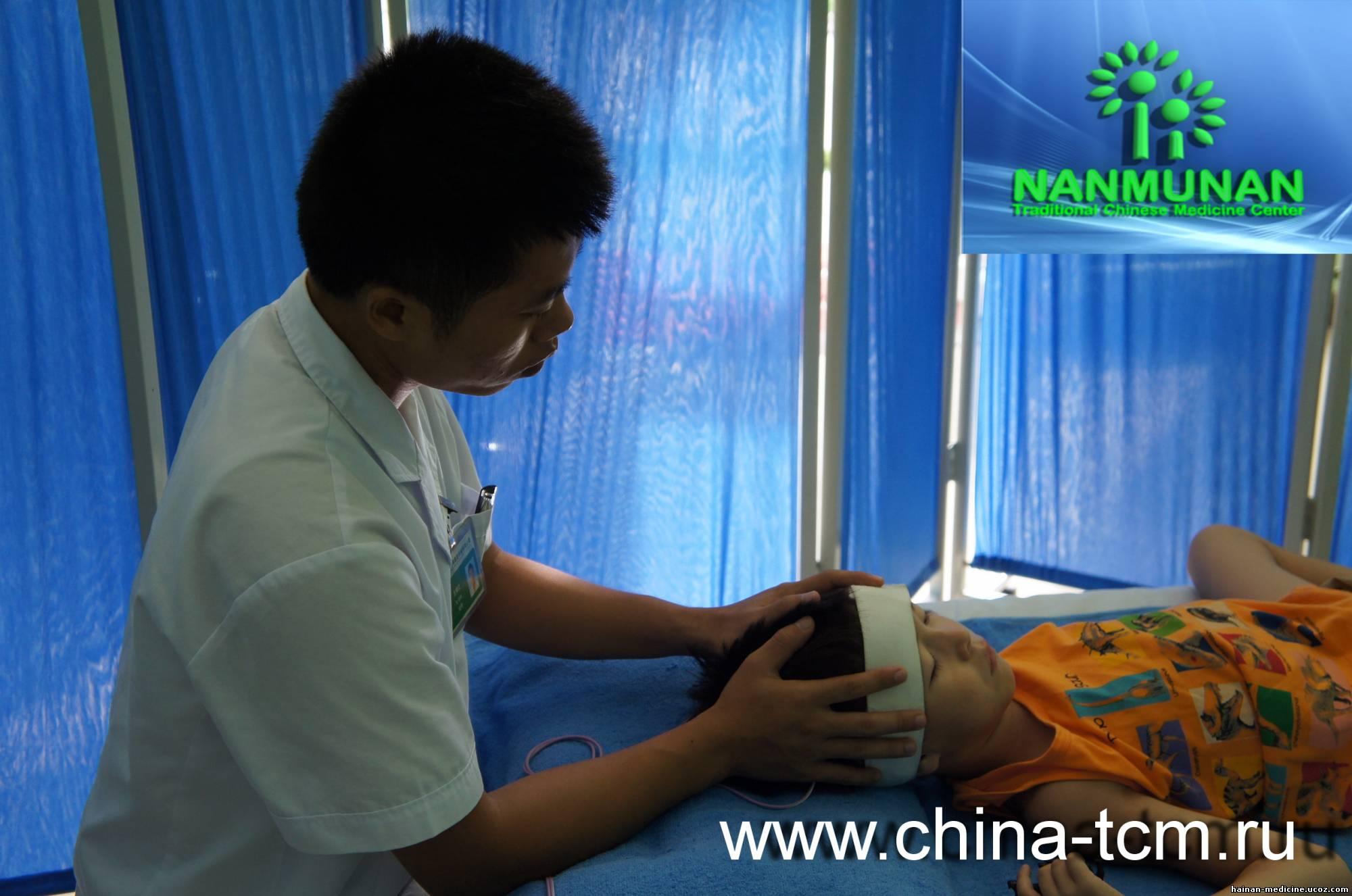 Центр китайской медицины лечение бесплодия